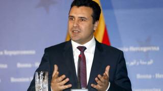πΓΔΜ: Ο Ζάεφ κατηγορεί τον πρόεδρο Ιβάνοφ για κατάφωρη παραβίαση του Συντάγματος