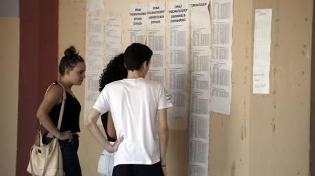 Πανελλήνιες 2018: Μέχρι πότε υποβάλλονται αιτήσεις
