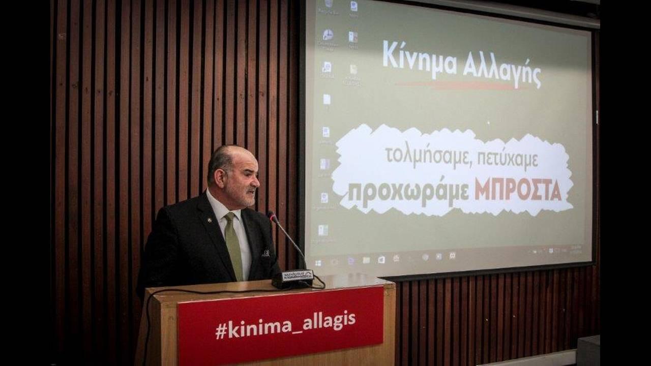 https://cdn.cnngreece.gr/media/news/2018/03/17/121983/photos/snapshot/4405774.jpg