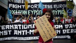 Παγκόσμια ημέρα κατά του φασισμού και του ρατσισμού: Συλλαλητήρια σε Αθήνα και Θεσ/νίκη