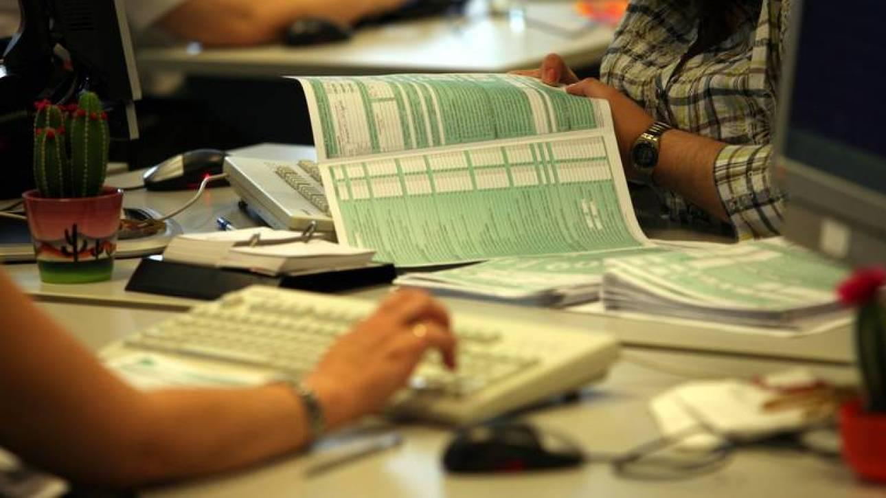Δυσάρεστες εκπλήξεις στις εφετινές φορολογικές δηλώσεις