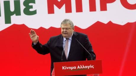 «Μέτωπο» δημοκρατικών δυνάμεων κατά του ΣΥΡΙΖΑ προτείνει ο Βενιζέλος