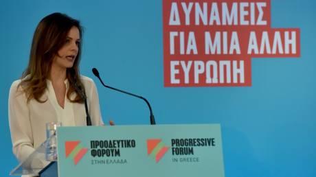 Αχτσιόγλου: Η οικονομική κρίση έθεσε υπό αμφισβήτηση την ίδια την επιβίωση του ευρωπαϊκού σχεδίου