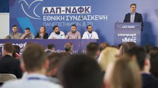 Μητσοτάκης: Η κυβέρνηση έδειξε το απάνθρωπο πρόσωπο του τυχοδιωκτικού λαϊκισμού
