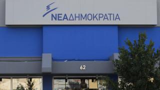 Απάντηση ΝΔ σε ΣΥΡΙΖΑ: Αύριο θα φανεί ποιος θέλει να λάμψει η αλήθεια