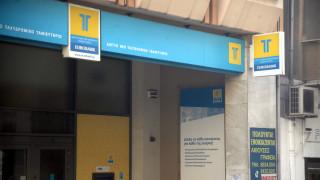 Από το μηδέν η δίκη για τα δάνεια του Ταχυδρομικού Ταμιευτηρίου