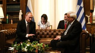 Συγχαρητήρια τηλεγραφήματα Παυλόπουλου σε Σι Τζίνπινγκ και Βλαντιμίρ Πούτιν