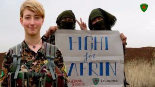 Βρετανίδα που πολεμούσε στο πλάι των Κούρδων σκοτώθηκε στην Αφρίν
