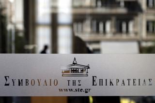 Στο ΣτΕ προσέφυγε το Οικουμενικό Πατριαρχείο για την υπόθεση του κτήματος Προμπονά