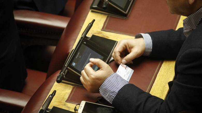 Με επιτυχία εγκαινιάστηκε το νέο σύστημα ηλεκτρονικής ψηφοφορίας στη Βουλή