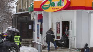 Μολδαβία: Πέταξε χειροβομβίδα επειδή δεν του πουλούσαν αλκοόλ - Νεκροί και τραυματίες