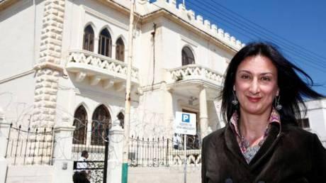Παραδόθηκε στην ΕΛ.ΑΣ. η Ρωσίδα πληροφοριοδότης της Μαλτέζας δημοσιογράφου που δολοφονήθηκε