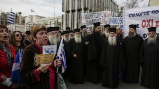 Αντισυνταγματικό έκρινε το ΣτΕ το πρόγραμμα των Θρησκευτικών στα δημοτικά και γυμνάσια