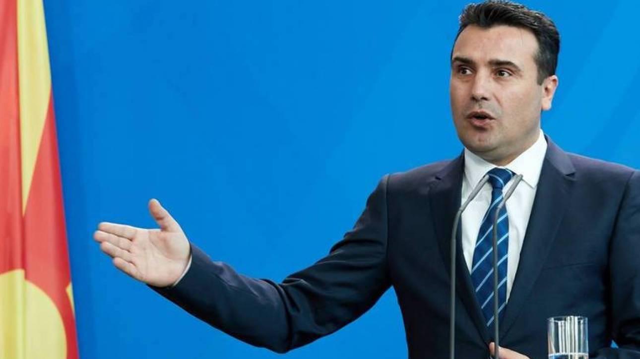 Αθήνα και Σκόπια αντάλλαξαν προτάσεις για την ονομασία της πΓΔΜ