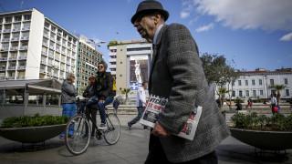 Τι ισχύει για τις αποδοχές συνταξιούχων που εργάζονται