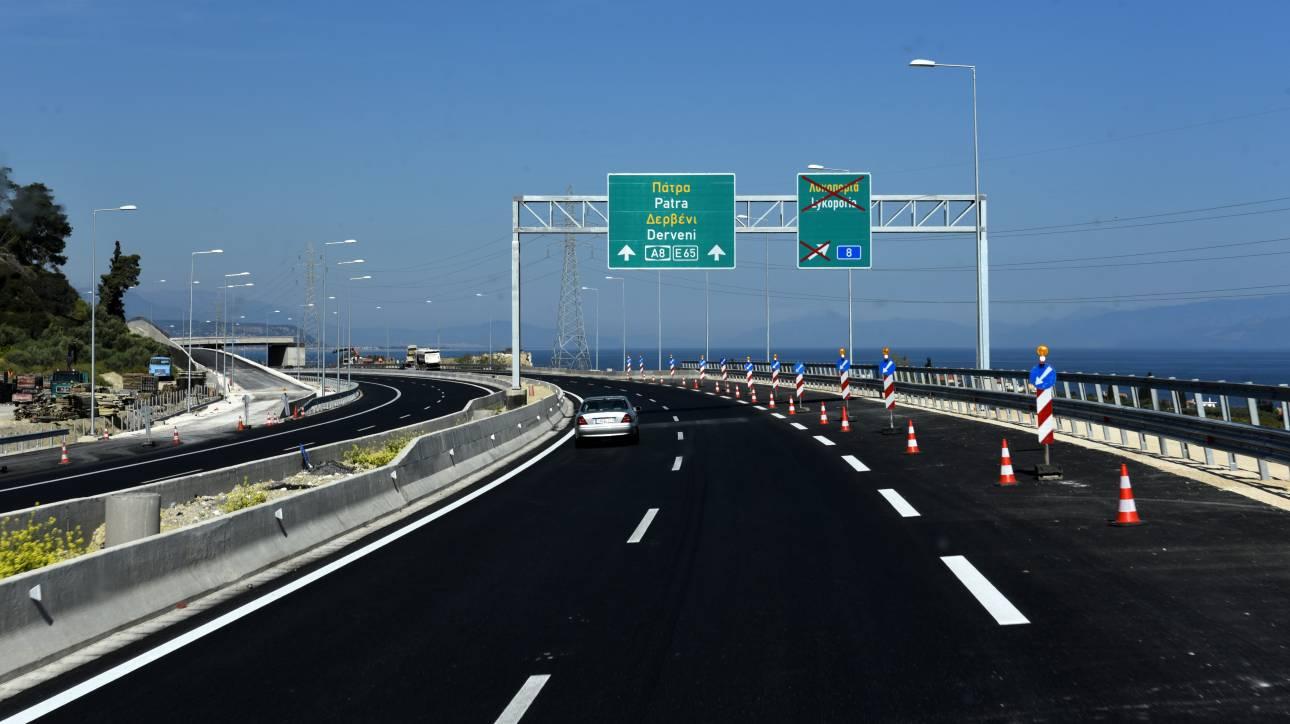 Έκθεση «φωτιά» για τους ελληνικούς αυτοκινητοδρόμους