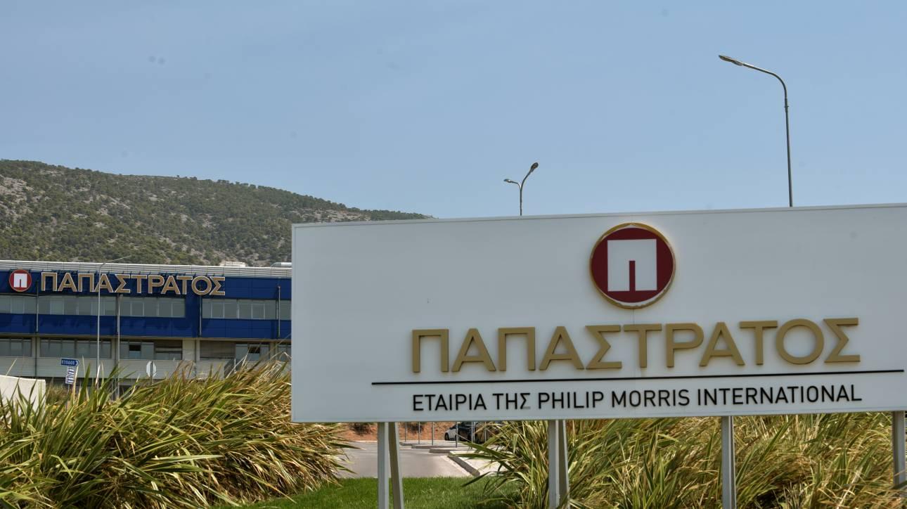 Επένδυση - «σταθμός» από την «Παπαστράτος»: Νέο εργοστάσιο παραγωγής και 600 νέες προσλήψεις