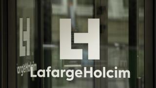 Lafarge: Νεκρός ένας εργαζόμενος - Αγνοείται άλλος ένας από το 2013
