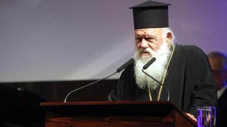 Αρχιεπίσκοπος Ιερώνυμος για τα Θρησκευτικά: Εκκλησία και Πολιτεία θα συνεχίσουν τη συνεργασία τους