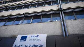 Η ΑΑΔΕ βεβαίωσε φόρους 1,4 εκατ. ευρώ από υποθέσεις ξεπλύματος χρήματος