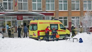 Ρωσία: Δεκάδες μαθητές προσβλήθηκαν από τοξικά αέρια
