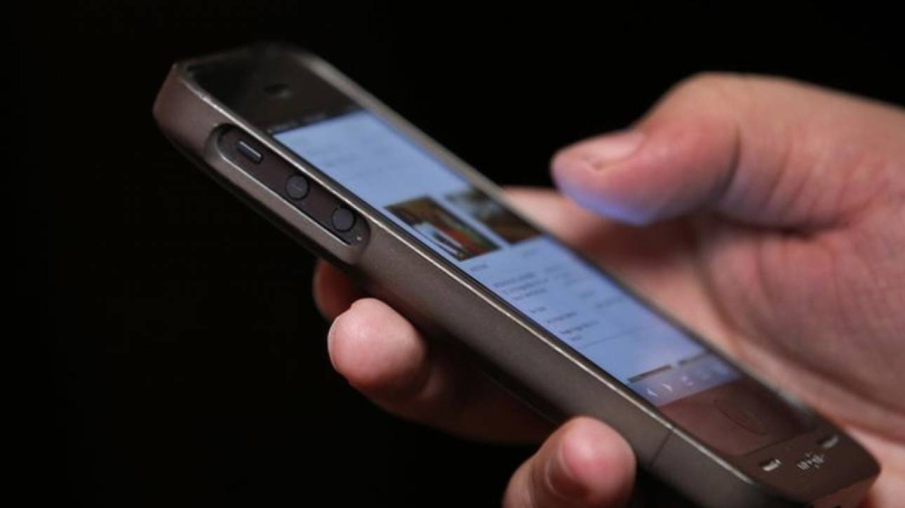 Μεταφορές χρημάτων μέσω κινητού