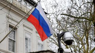 Το Βρετανικό Συμβούλιο διακόπτει τις δραστηριότητές του στη Ρωσία