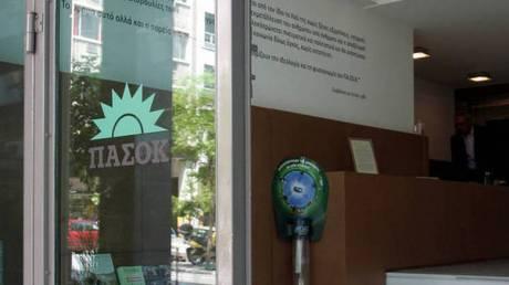 ΠΑΣΟΚ: Τραγική η φορολογική πολιτική της κυβέρνησης Τσίπρα