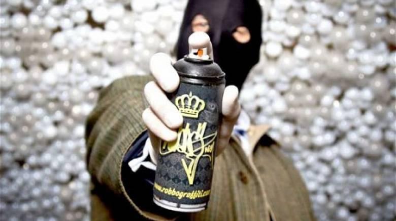 Bansky εναντίον Robbo: ο πόλεμος των Βρετανών street artist ξέσπασε στη Νέα Υόρκη