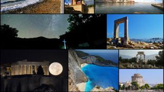 Αφιέρωμα CNNi: Τα καλύτερα μέρη της Ελλάδας
