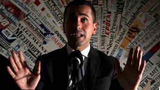 Τα Πέντε Αστέρια αρνούνται να ψηφίσουν τον Ρομάνι - Ξεκινά νέος κύκλος επαφών των κομμάτων