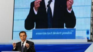 Σαρκοζί: Ποτέ δεν πρόδωσα την εμπιστοσύνη των Γάλλων - Δεν υπάρχουν στοιχεία εις βάρος μου