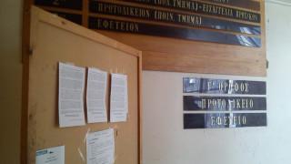 Παρέμβαση αναρχικών στο Δικαστικό Μέγαρο και στον Δικηγορικό Σύλλογο Θεσσαλονίκης