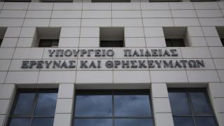 Πανελλήνιες 2018: Οι αλλαγές που εξετάζει το υπ. Παιδείας για τους Έλληνες του εξωτερικού