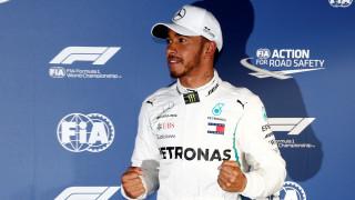 F1: Ο Χάμιλτον την πρώτη φετινή pole position