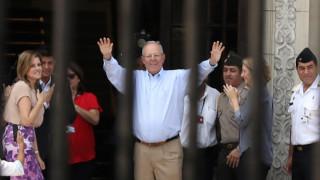 Περού: Απαγορεύτηκε στον πρώην πρόεδρο η έξοδος από τη χώρα