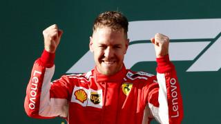 F1: «Κόκκινο» το πρώτο γκραν πρι της σεζόν