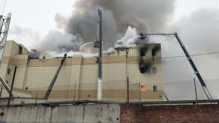 Ρωσία: Τέσσερα παιδιά νεκρά από φωτιά σε εμπορικό κέντρο (vid)