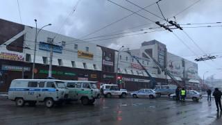 Ρωσία: Νεκροί και τραυματίες από φωτιά σε εμπορικό κέντρο