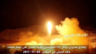 Ομοβροντία πυραύλων από την Υεμένη στη Σαουδική Αραβία