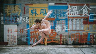 Art Basel: η τέχνη του δρόμου πρωταγωνιστεί στη φουάρ του Χονγκ Κονγκ