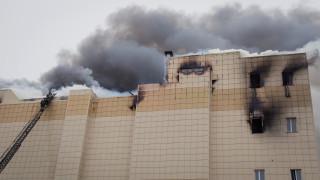 Σκηνές πανικού στο εμπορικό κέντρο της Σιβηρίας όταν ξέσπασε η πυρκαγιά