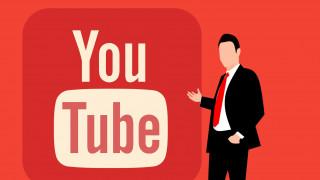 Το Youtube θα εφαρμόσει αυστηρότερους κανόνες σχετικά με τα όπλα