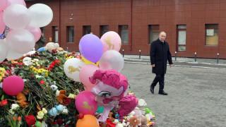 Πυρκαγιά Ρωσία: Στον τόπο της τραγωδίας ο Πούτιν - Ημέρα εθνικού πένθους η Τετάρτη