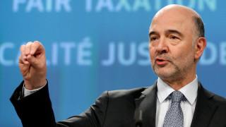 Μοσκοβισί: Ελπίζω σε συμφωνία ΔΝΤ-Θεσμών στις προβλέψεις τους για την ελληνική οικονομία