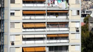Παλαιές κατοικίες μέχρι 100 τετραγωνικά προτιμούν οι αγοραστές