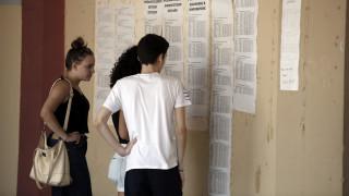 Πανελλήνιες 2018: Ανακοινώθηκε ο αριθμός των εισακτέων ανά τμήμα