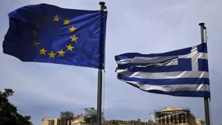 Η Ελλάδα έλαβε τα 5,7 δισ. ευρώ από τον ESM