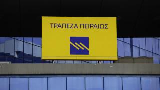 Τράπεζας Πειραιώς: Καθαρά κέρδη 2 εκατ. ευρώ το 2017