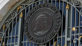 Εθνική Τράπεζα: Στα 177 εκατ. ευρώ οι ζημιές το 2017